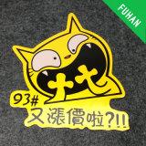 Stickers van de Muur van de goede Kwaliteit de Kleurrijke Zelfklevende