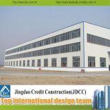 Fábrica galvanizada prefabricada de la estructura de acero