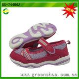 Chaussures occasionnelles confortables d'enfants de mode (GS-74466)