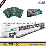 Heavy Duty Plastic Central Middle Sealing Pouch Bag Making Machinery