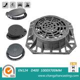 D400 500mm круглые кольцо & крышка