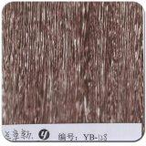 Película de madeira da impressão da grão PVA da noz da largura de Yingcai 1m