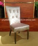 金属のFurntureの金属の椅子