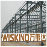 Costruzione d'acciaio della costruzione del metallo