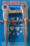 Protector forjado bastidor del dedo del protector de la máquina segadora de Claas