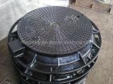 Tampas de câmara de visita Ductile ventiladas do ferro de molde de Coreia do Sul