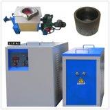 La mejor máquina del precio para el acero de aluminio de fusión del cobre del platino de la inducción