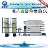 Fabrik-Preis-aktiver Kohlenstoff-Ozon UVro-Wasser-Reinigungsapparat-Systems-Trinkwasser-Filter-Maschine