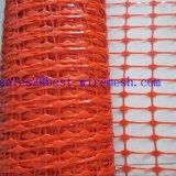 オレンジプラスチック警告の安全塀