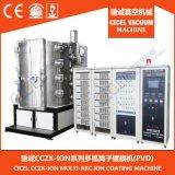 ステンレス鋼の版の大きいサイズ衛生製品の多彩で装飾的なコーティングのためのマルチアークイオンPVD真空メッキ機械