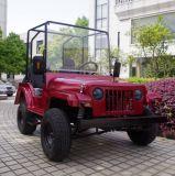 中国の製造業者の安いセリウムとの200ccジープWillys