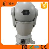 macchina fotografica del laser PTZ del IP di visione notturna HD di Hikvision CMOS 300m dello zoom di 1.3MP 20X