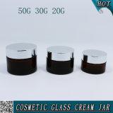 frasco de vidro ambarino de 20g 30g 50g com a tampa de prata do metal