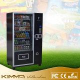 Distributore automatico del sigaro con il lettore della carta di credito