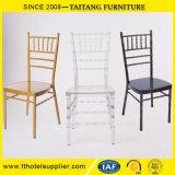 연회 대나무 의자 금속 결혼식 사용 Chiavari 의자