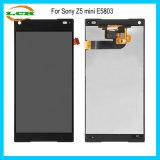 工場ソニーE5803のための直売GSの携帯電話LCD