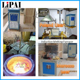 빠른 녹는 감응작용 금속 난방 기계