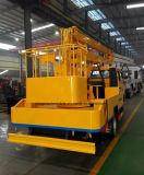 販売のためのDongfeng 4*2の二重タクシーのオーバーヘッド働くトラック