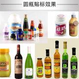 Machine à étiquettes de bouteille ronde/machine à étiquettes automatique