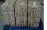 고품질 Cat5e 옥외 근거리 통신망 케이블 Lk Sfo5CB241