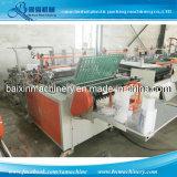 기계 빵 부대를 만드는 정연한 밑바닥 비닐 봉투