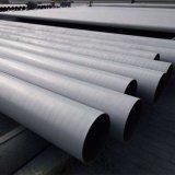 Tubo de acero inconsútil laminado en caliente de la venta directa de la fábrica