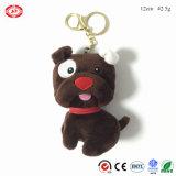 新型プラシ天カスタム標準着席動物犬のKeychainのおもちゃ