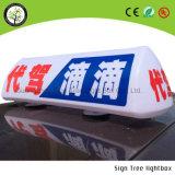 Коробка крыши таксомотора напольный рекламировать светлая