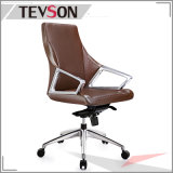 두목, 실무자, 매니저 또는 직원을%s 현대 중앙 뒤 사무실 의자