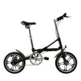 접히는 자전거 휴대용 두 배 접히는 자전거