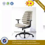 백색 색깔 인간 환경 공학 행정상 의자 (HX-AC0993)