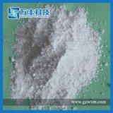 Productos químicos de la tierra rara del hidróxido 99.9% del lantano