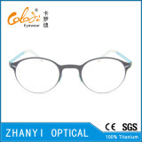 Monocolo di titanio Eyewear (9109-EW) del blocco per grafici di vetro ottici del Pieno-Blocco per grafici leggero variopinto