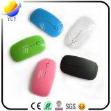 青および白い磁器の光電極めて薄い無線電信USBマウス