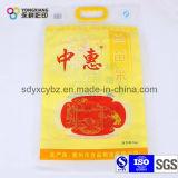Les poches en nylon scellables de vide de riz de vide en nylon de sacs et reçoivent la commande à façon