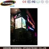 Schermo esterno esterno caldo di colore completo LED di vendita P8