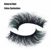 Cigli falsi dei capelli naturali a più strati sexy delle sferze 3D