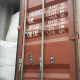 高品質のアンモニウムの硫酸塩20.5%Min