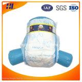 高品質のよい価格の卸売のための柔らかい赤ん坊のおむつ