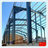 Q235 Q345 작업장을%s Prefabricated 강철 프레임
