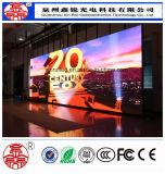 Bildschirmanzeige-im Freienbekanntmachen LED-Bildschirmanzeige LED-P10/Bildschirm/Baugruppe
