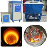 Fornalha de derretimento de derretimento da indução do ouro profissional com refrigerador de água