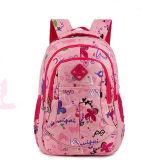 Sac de sac à dos d'école d'élève d'impression de mode