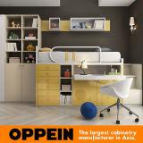 Oppein는 주문을 받아서 만들었다 아이 서재 또는 침실 (OP16-KID02)를 위해 놓인 아이 가구를