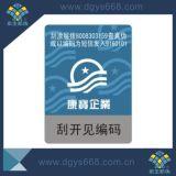 Étiquette faite sur commande de code d'hologramme de garantie