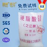 Extrafino del estearato del magnesio del aditivo alimenticio hecho en China