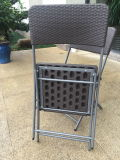 卸し売り新しい模造藤のプラスチック折りたたみ椅子、ガーデン・チェア、屋外の余暇の椅子