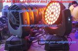 이동 헤드 36 * 18W 6in1 확대 워시 LED 무대 조명