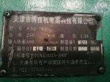 De Scheerbeurt van Boji van Tianjin 3# van een Volledige Reeks van Apparatuur