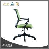 2016년 Hotsales 싼 녹색 직물 회귀 사무실 의자